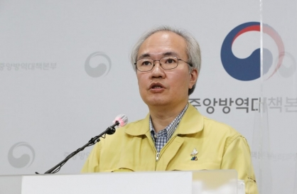Korea calls new variants big risk in pandemic fight