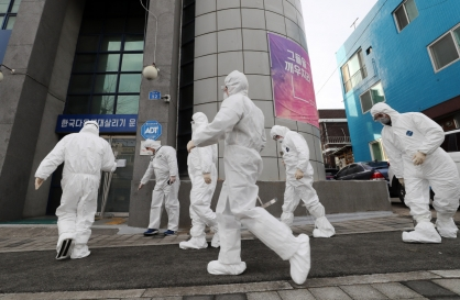 Virus variants, infection cluster in Daejeon put authorities on alert