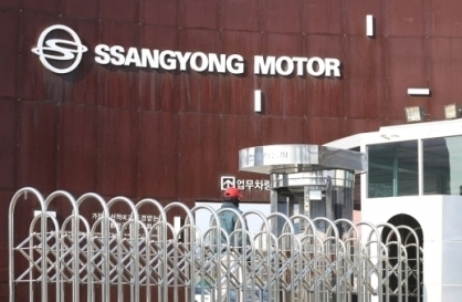 SsangYong Motor cuts wages by half amid liquidity crisis