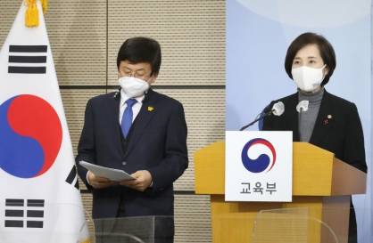 S. Korea to expand in-person classes and care programs at schools