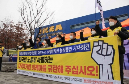 [Newsmaker] Ikea labor conflict deepens over 'discriminatory' treatment of local staff