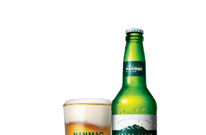 Hanmac: OB comes up with a fairly good rice-based lager