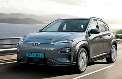 Hyundai Motor to recall Kona electric cars over fire risk