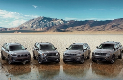 Jeep to launch drive-through event to celebrate 80th anniversary