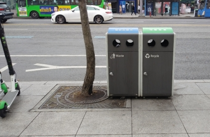 [Seoul Struggles 1] Quest for trash bin far from easy in Seoul