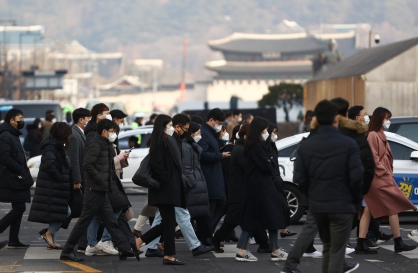 Seoul's population falls below 10 million for first time in 32 years