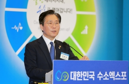 Korea partners with UAE for hydrogen economy