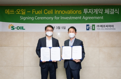S-Oil acquires 20% stake in hydrogen fuel cell developer