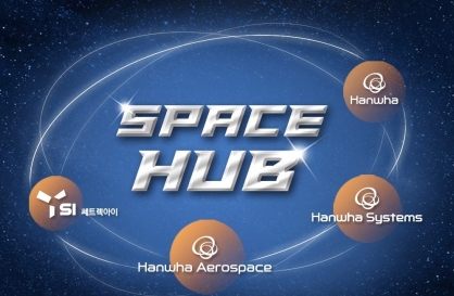 Hanwha heir to spearhead group's 'shortcut to space'