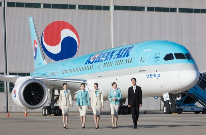 Korean Air raises W3.3tr by issuing new shares
