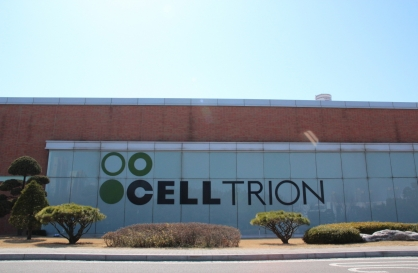 Celltrion to soon start overseas clinical study for novel heart disease medicine