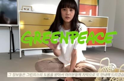More Korean stars go vegetarian