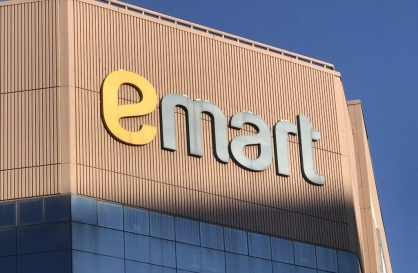 [News Focus] Coupang, E-mart, Market Kurly join race to offer cheapest price as competition grows