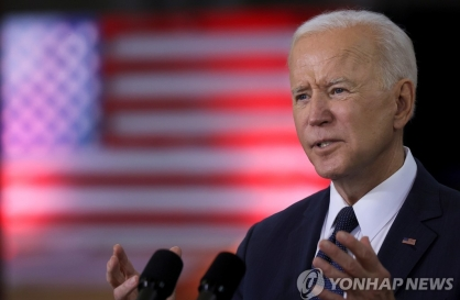 South Korea pays keen attention to upcoming US semiconductor bill