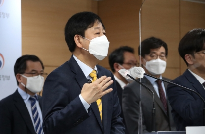 Korea condemns Japan's decision to release water from Fukushima