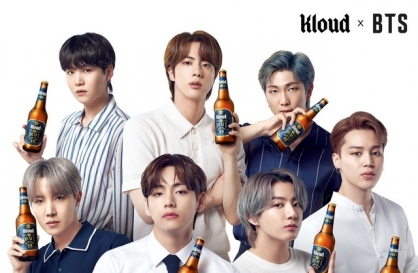 BTS represents Korean beer Kloud