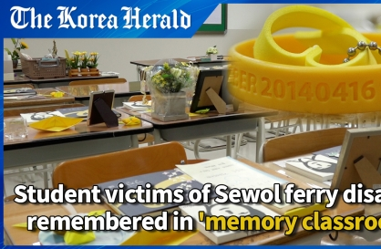 [Video] Memorial institute commemorates Sewol ferry sinking