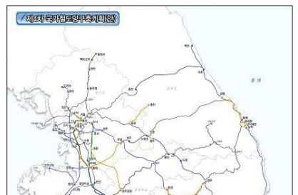 S. Korea to invest W114tr by 2030 to expand railway network