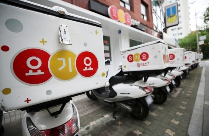 Acquisition race for S. Korea's second largest food delivery platform begins