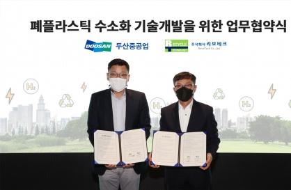 Doosan Heavy to extract hydrogen from plastic waste