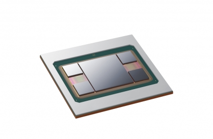 Samsung's foundry biz enhances chip packaging tech