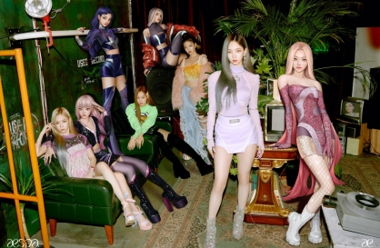 Rookie girl group aespa to drop new song in May