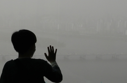 Yellow dust covers most of Korea; fine dust warnings issued for over half of country