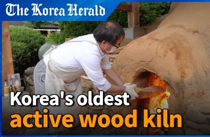 Korea's oldest active kiln gets lit up again