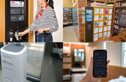 [Feature] One year into pandemic, contactless businesses continue to thrive
