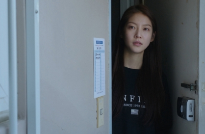'Aloners' a timely movie about solitariness: actor Gong Seung-yeon