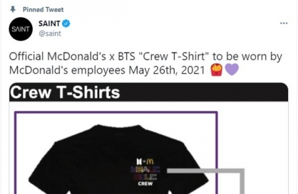 McDonald's to introduce uniform with Hangeul characters for BTS meal