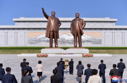 [Newsmaker] Court rejects injunction on sales of Kim Il-sung memoir