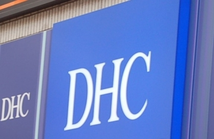 Japan beauty firm DHC under fire again after CEO's discriminatory comments