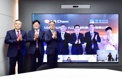 LG Chem invests W40b into Chinese EV battery copper foil maker DeFu