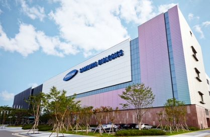 Samsung BioLogics-Moderna vaccine supply deal imminent: reports
