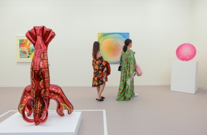 Frieze art fair to launch in Seoul next fall