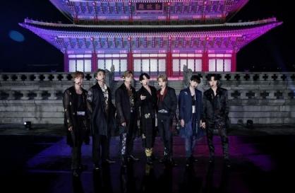 Traditional gugak orchestra to reinterpret BTS music