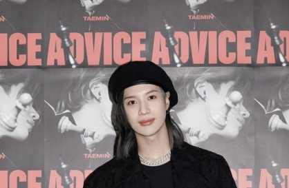 Shinee's Taemin wishes new EP to comfort fans