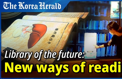 Library goes digital, this time with interactive twist
