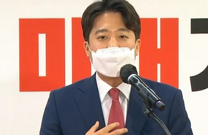 36-year-old Lee Jun-seok becomes new leader of People Power Party