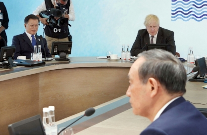 Japan unilaterally broke plan for Moon-Suga meeting at G-7