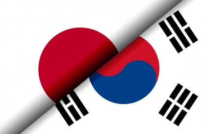 Seoul, Tokyo urged to allow special entry for vaccinated biz people