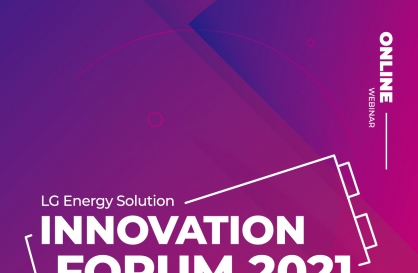 LG Energy Solution to host 1st battery forum with Nobel laureate