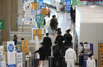 [KH Explains] How to avoid 14-day quarantine in S. Korea if vaccinated abroad