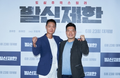 Actor Jo Woo-jin says 'Hard Hit' is like miracle to him