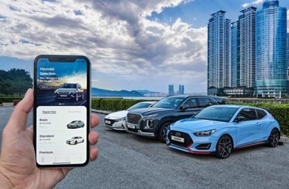 Hyundai Motor launches car subscription service in Busan