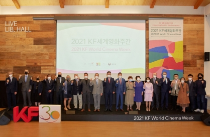 7 embassies in S. Korea co-host KF's 30th anniversary, hold World Cinema Week together