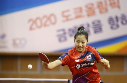 A member of BTS Army, teen table tennis star wants to be 'dope' at Olympics