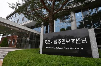 A look inside the revamped North Korean defector debriefing center