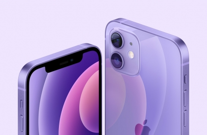 [Newsmaker] LG's iPhone plan faces controversy